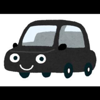 お車の質問お答えいたします!