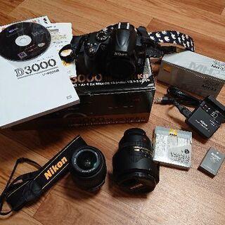 【望遠レンズセット】D3000 ニコン Nikon 一眼レフ 望...