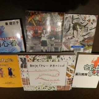 平日夜、JR神戸線沿線で本が好きな方集まりませんか。(関西圏で本...