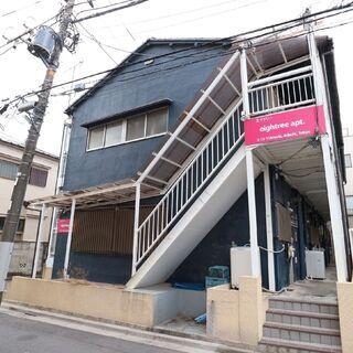 🉐初期費用8万円🙂BT別で広い30㎡の1K!家賃51000円🙂梅...