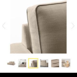 IKEA美品ソファー値下げ