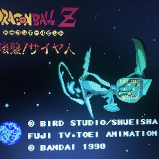 ドラゴンボール 貴重なファミコンソフト