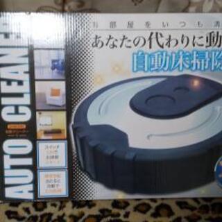 [お取引中です](新品未使用) 自動床掃除機