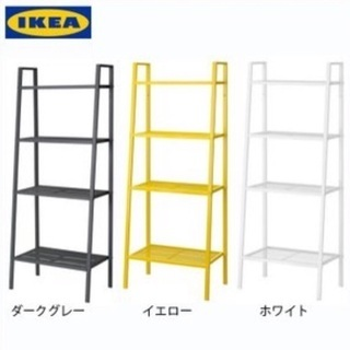【IKEA / オープンシェルフ】