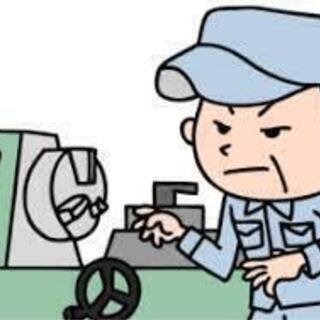 機械加工経験者求ム!(リーダー候補)