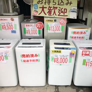 家電製品から雑貨までたくさん揃えてます! 熊本リサイクルワンピース