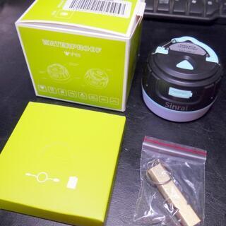 LEDランタン USB充電式 5200mAh IP65防水&防塵...