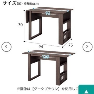 ニトリ☆オシャレなダイニングテーブル&椅子