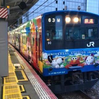 鉄道写真 JR西日本201系USJラッピング編成 廃車回送