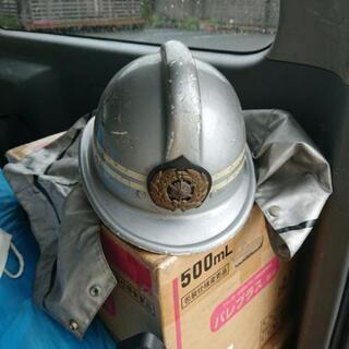 消防 ヘルメット