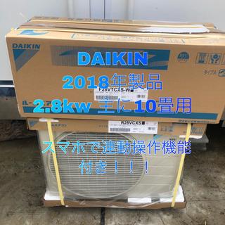 DAIKIN 2018年製品 2.8kw 主に10畳用 取り付け工...