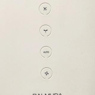 【発送可・関東限定お届け可】バルミューダ BALMUDA Jet...