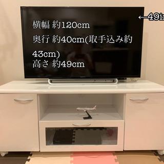 [取引決定]艶ありホワイト☆テレビボード/テレビ台