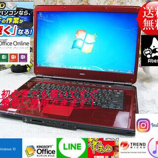 ☆レッド☆NEC-LL730☆最新Windows10で安心☆彡