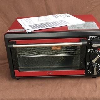 コンベクション(熱風対流)オーブン ノンフライオーブン SCO-213