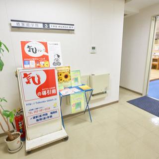 夏休み企画!福岡博多で 親子で学ぶ 護身術!心身の育成、健康に!初心者も安心〜 - スポーツ