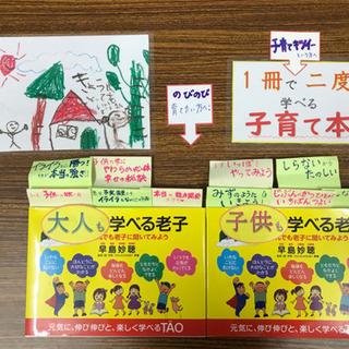 夏休み企画!福岡博多で 親子で学ぶ 護身術!心身の育成、健康に!初心者も安心〜 - 福岡市