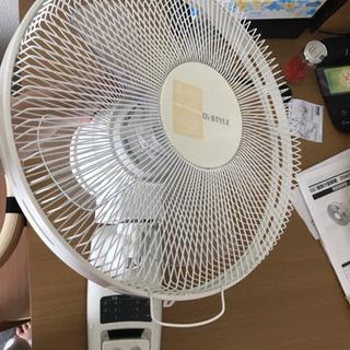 【取引成立】DCモーター 壁掛け扇風機