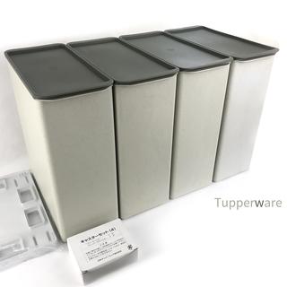 Tupperware タッパーウエア 中型 ケース 4点 セット...