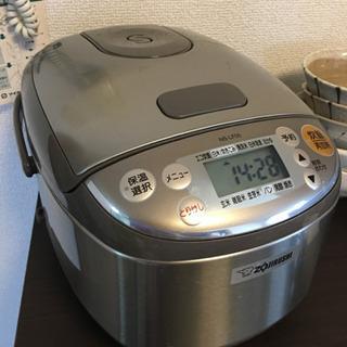 象印 炊飯器3合用
