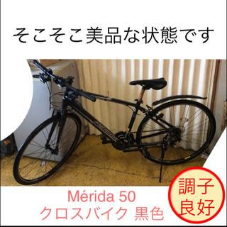 クロスバイク 自転車 21変速 メリダ crossway50 黒色...