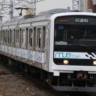 鉄道写真 JR東日本209系ミュートレイン