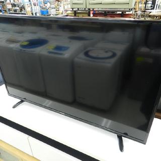 Hisense/ハイセンス 43V型 LED液晶テレビ HJ43...