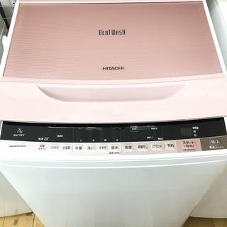 【安心の1年保証】HITACHIの大容量洗濯機あります!