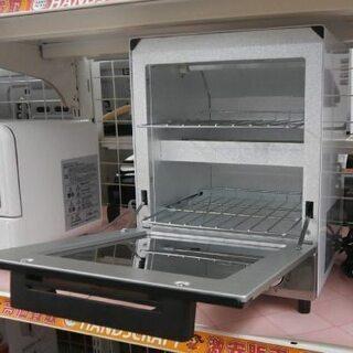 【引取限定】アイリスオーヤマ オーブントースター MOT-012【...