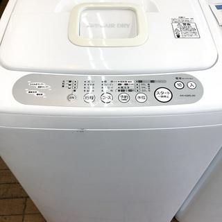 【国内メーカーの洗濯機がお買得】TOSHIBAの洗濯機あります!