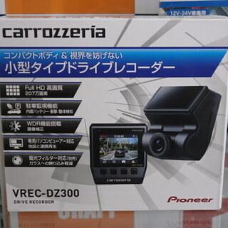 【引取限定】パイオニア 小型タイプドライブレコーダー VREC-...