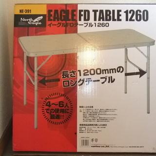 イーグルFD テーブル1260 ロングテーブル