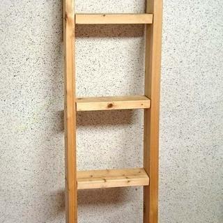 木製 はしご 脚立 階段 ロフトベッド 無垢
