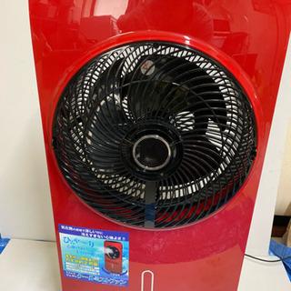 クールミストファン   冷風機  少々の値引きあり