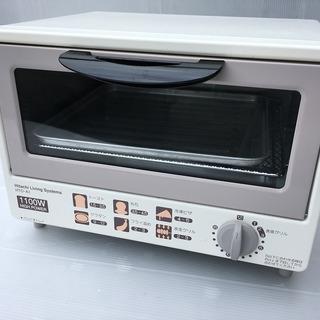 2013年製 日立 トースター HTO-A1 きれいです