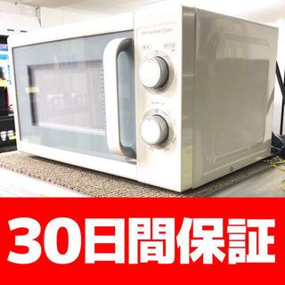 【格安キレイ!】ニトリ 電子レンジ ホワイト 2018年製 MM7...