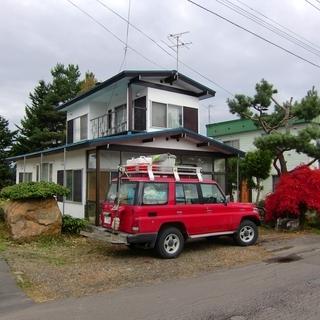別荘や移住用に最適な土地と建物。