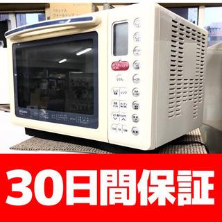 【格安】 三菱 オーブンレンジ 角皿付 多機能 RO-DM4