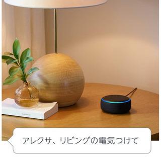 新品☆Echo Dot 第3世代 - スマートスピーカー with Alexa - 沖縄市
