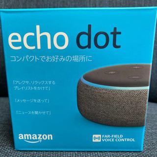 新品☆Echo Dot 第3世代 - スマートスピーカー with Alexa - 家電