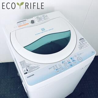 中古 洗濯機 東芝 TOSHIBA 全自動洗濯機 2013年製 ...
