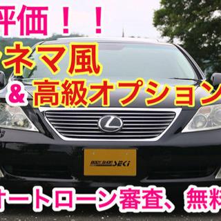 レクサス・【高評価】・【Vシネマ風】・【低走行】・【高級オプショ...