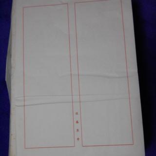A4半紙(1000枚?)A