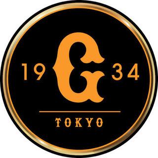 関西の20代のジャイアンツコミュニティを作りましょう!