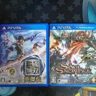 PS Vita ソフト 2本