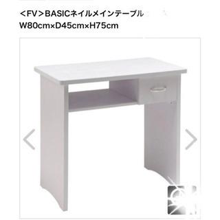BASICネイルメインテーブル (ホワイト)