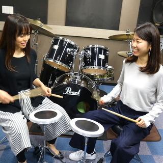 ドラムレッスン ☆ 60分 500円のお得なレッスン