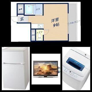 ☆TV・冷蔵庫・洗濯機付☆トリプル0円!アイディール若江203号室