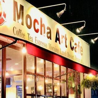 『Mocha Art Cafeへご一緒しませんか☕』
