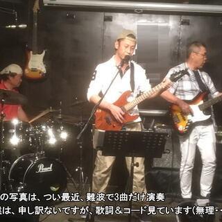 ★(^-^)/【8月24日(土曜)】 ビートルズ好き♪ リードギタ...